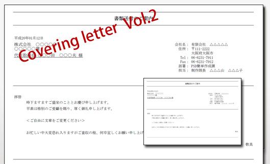 pdf 白黒 変換 フリー